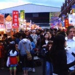 Food at Richmond Night Market
