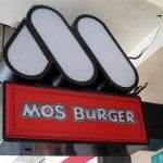 Mos Burger: Taipei Edition