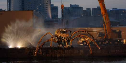 La Machine Spider in Yokohama Japan